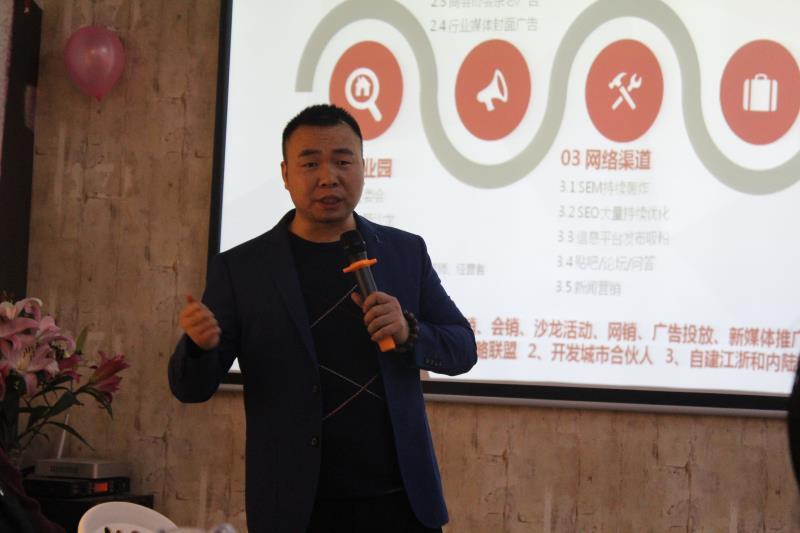 CEO刘总认真、严肃演说2018年计划