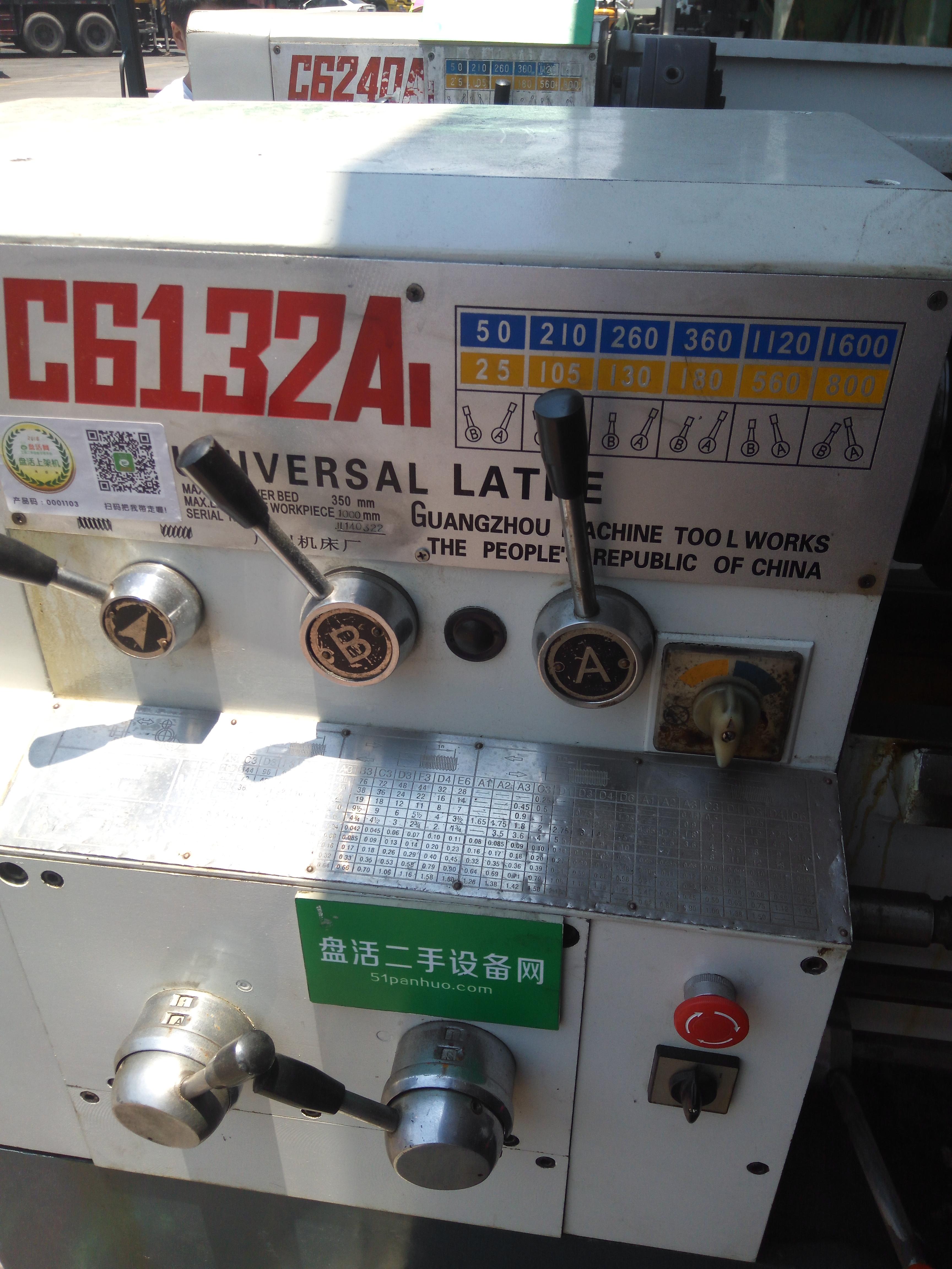 广州机床 手动车床 c6132a