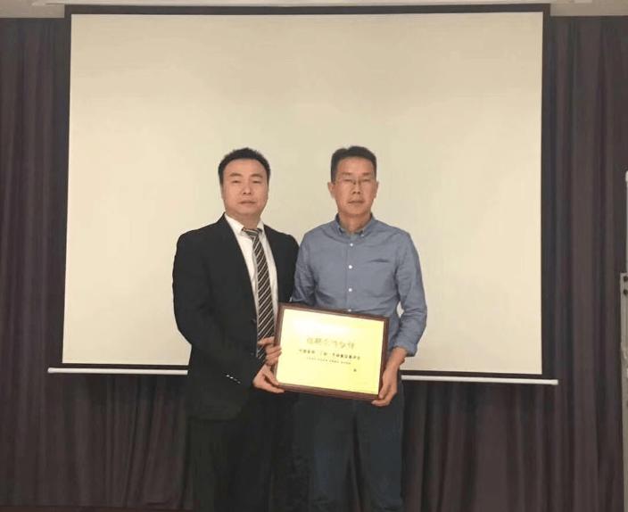 2017年盘活网战略联盟创富说明会