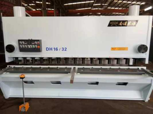 东海机床 液压剪板机 QC11Y-16X3200