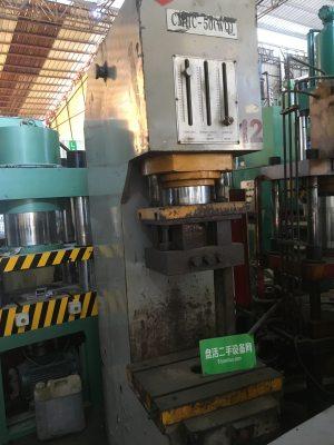 大同 单柱式油压机 CMHC-500WQ