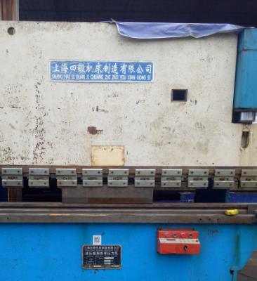 上海四锻 液压折弯机 WC67-63TX2500