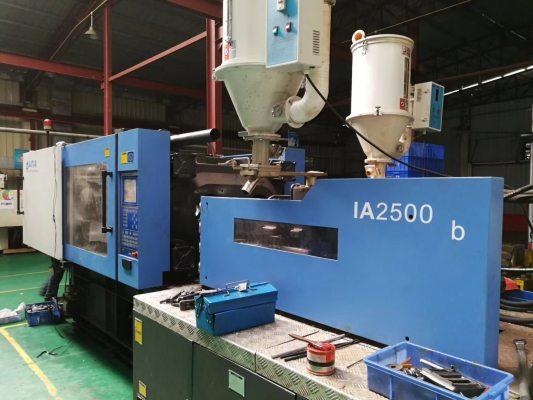 工厂海天250双色定量泵注塑机