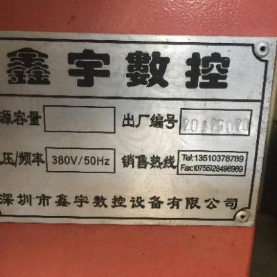鑫宇 数控雕铣机 TX-5040