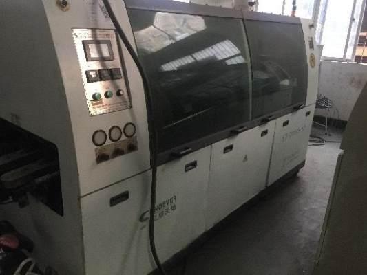 亿维天地   台式回流焊炉 EW-300