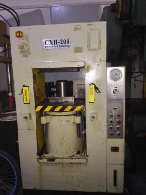 CXH 立式油压机 200T