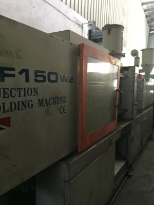 海天 卧式注塑机 F150W2