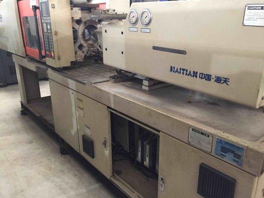 海天 卧式注塑机 HTF5X1