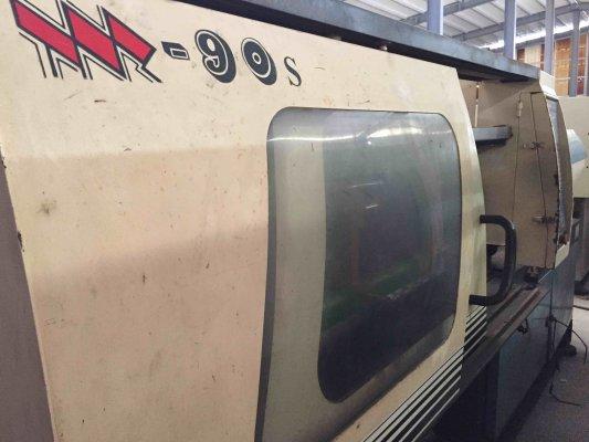 南嵘 卧式注塑机 90S