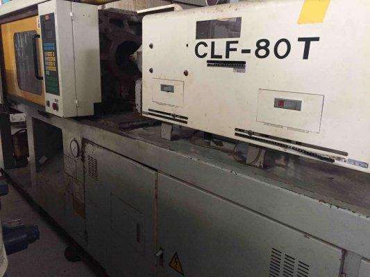 全力发 卧式注塑机 CLF-80T