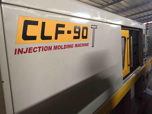 全力发 卧式注塑机 CLF-90T