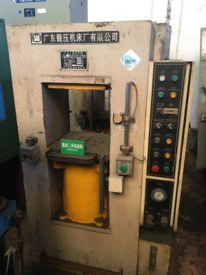 广东段压 单柱式油压机 Y34-100