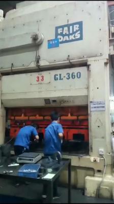 高将 高速冲床 GL-360