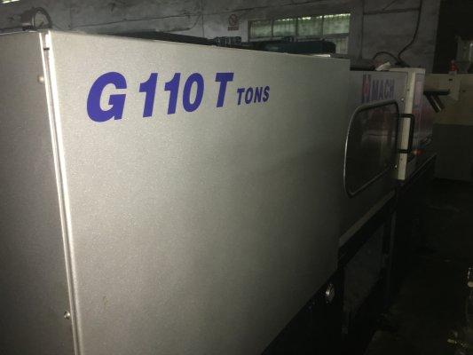 中鸿泰 卧式注塑机 G110T