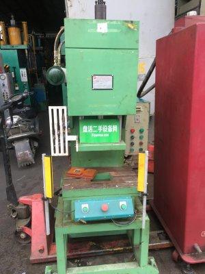 创鸿 单柱式油压机 CH06