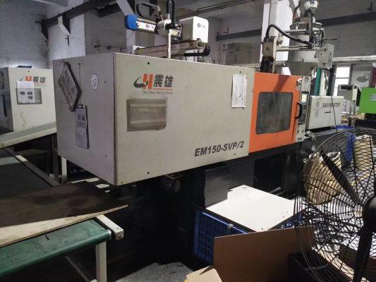 工厂震雄150/260吨伺服注塑机