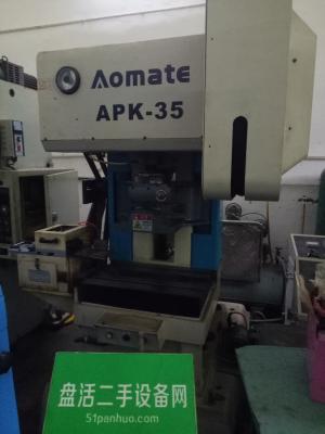 澳玛特 高速冲床 APK-35