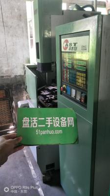 台湾倍速特ZNC火花机ZNC348