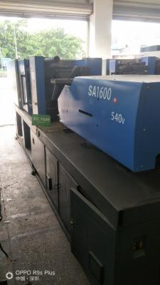 国产海天卧式注塑机SA1600/540V160T