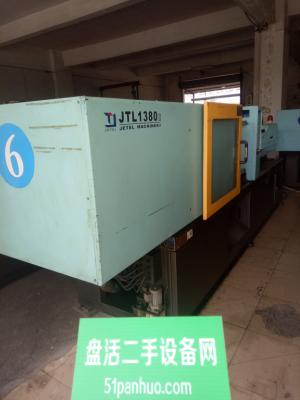 捷泰卧式注塑机JTL1380