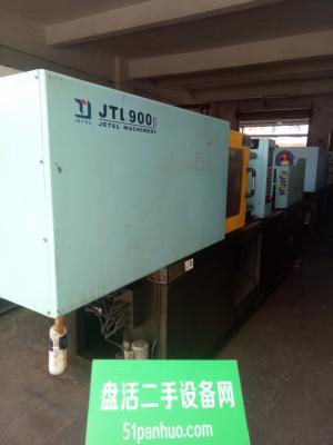捷泰卧式注塑机JTL900
