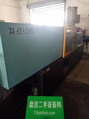 捷泰卧式注塑机JTL1380B