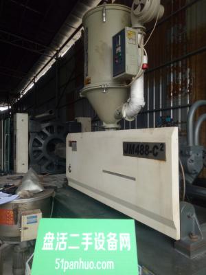 震雄卧式注塑机JM488-C2
