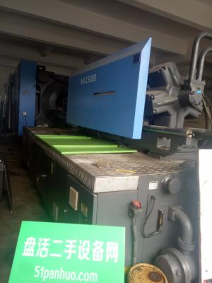 海天 卧式注塑机 MA13000/10500U
