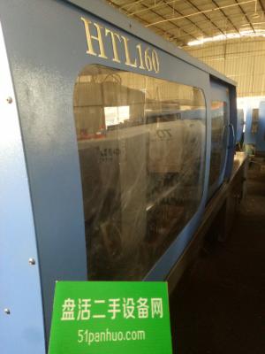 海太卧式注塑机HTL160/JD