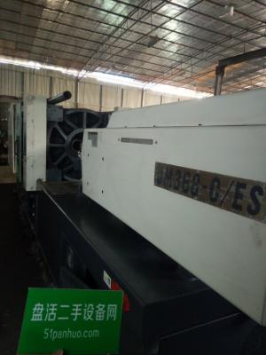 震雄卧式注塑机JM368-C/ES