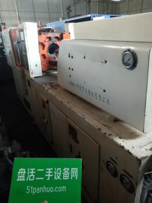 亨润卧式注塑机TD-550NB