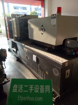 宁塑卧式注塑机NPC160/JD