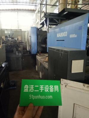 海天 卧式注塑机 MA8000/6800u