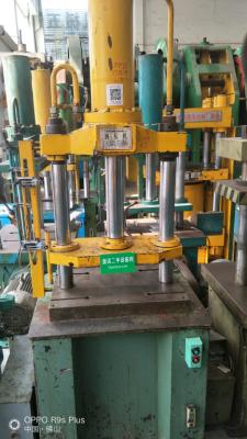 康思达 立式油压机 Y31-10G2