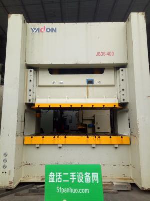 扬州机床 气动冲床 JB36-400