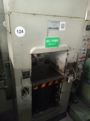 进力机床 框架式油压机 JK-100
