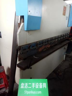 力丰机床 液压折弯机 W67Y-80/2500
