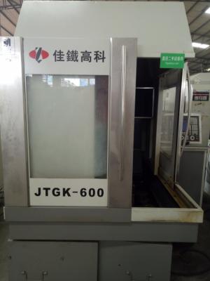科杰 精雕机 JTGK-600