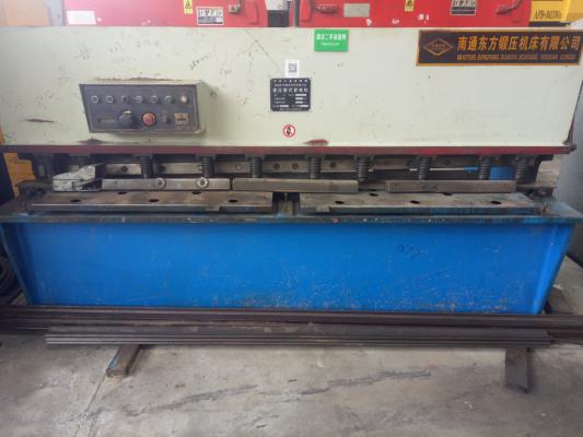 东方机床 液压剪板机 QC12Y-4X2500