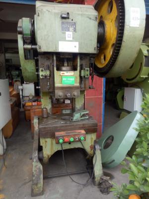 上海二锻机床 机械冲床 J23-40