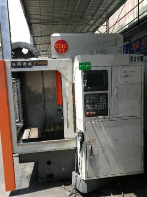 华群 数控雕铣机 HD-650
