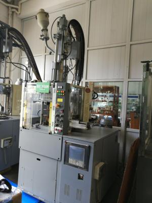 日精 立式注塑机 TH30-2VSE