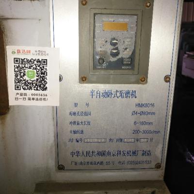 科发 珩磨机 HMK8016