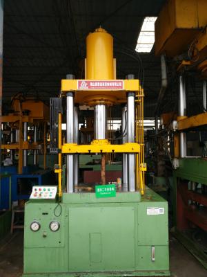 康思达 四柱式油压机 YZ28-200