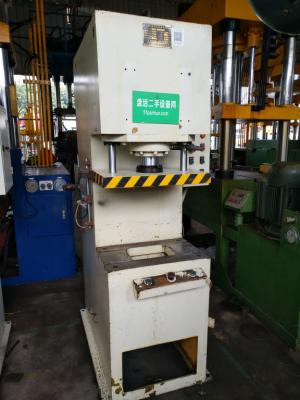 科亚机床 单柱式油压机 Y30-25