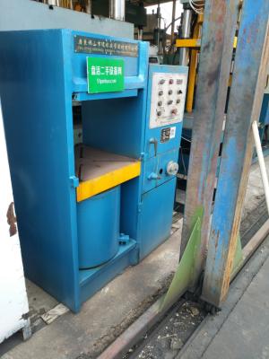 环球机床 框架式油压机 Y76-200