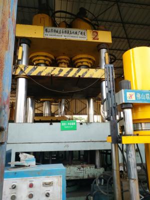 永恒机床 四柱式油压机 Y28-800