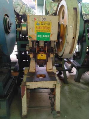 骏力锻压 机械冲床 J23-16T