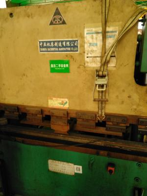中亚机床 液压折弯机 WC67Y