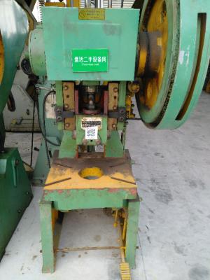荣兴 机械冲床 J23-25A